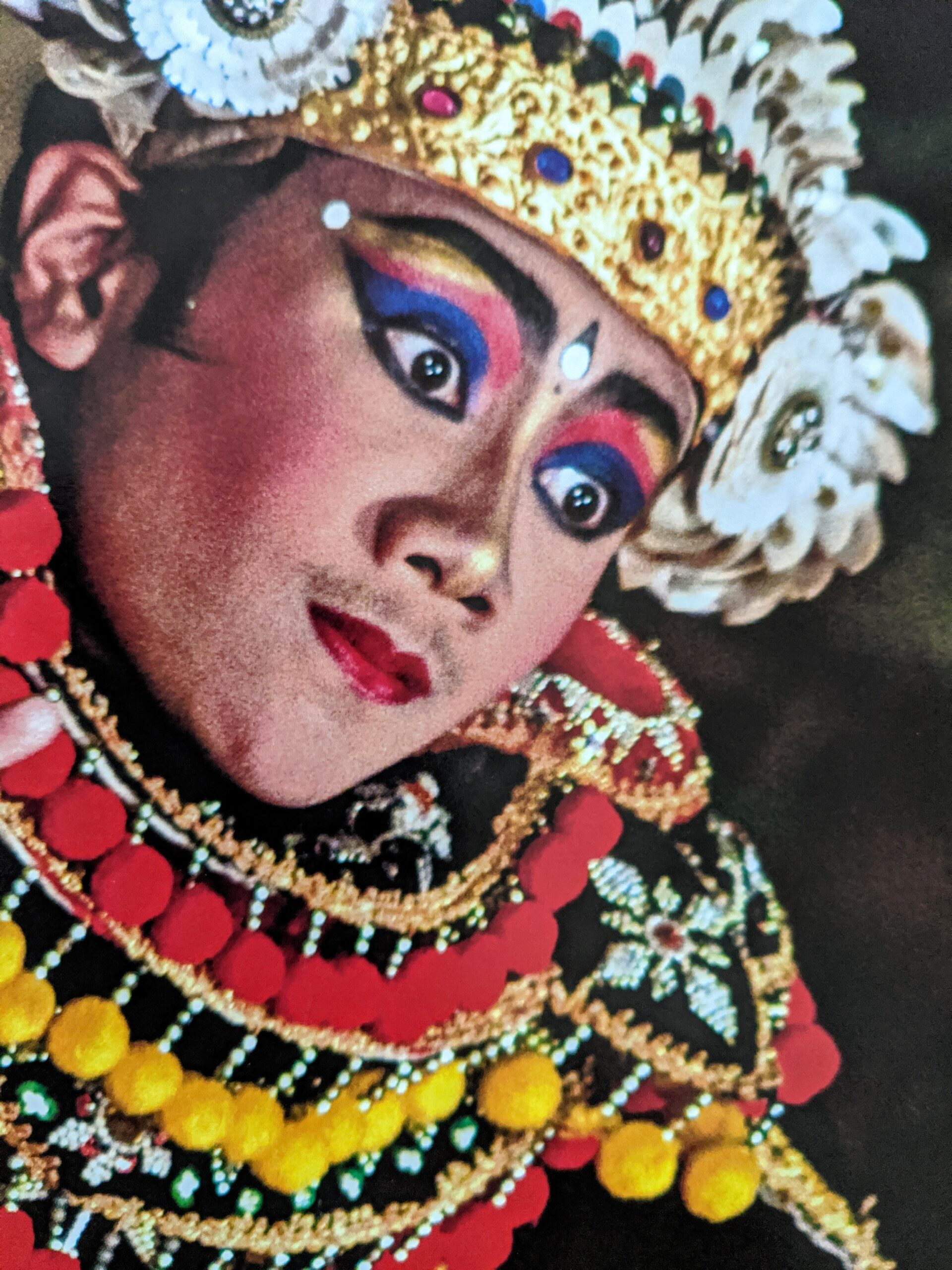 Balinese Baris dancer
